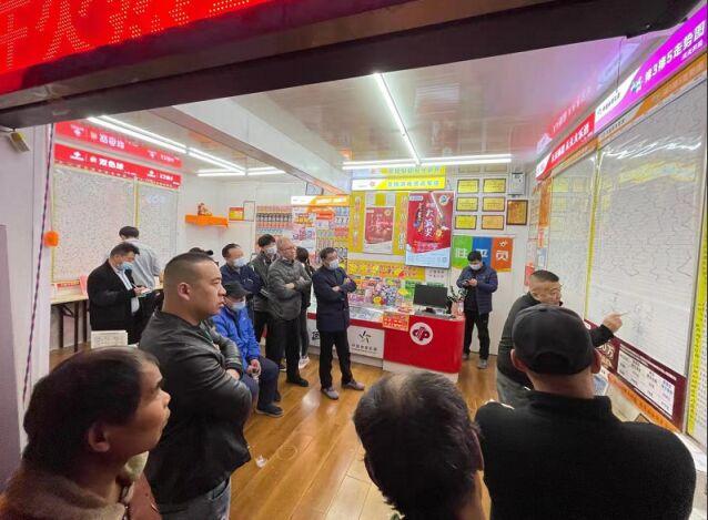 体彩郑州东区分中心排列三小场培训火爆开启