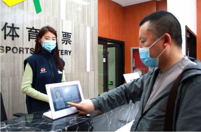 服务有温度  品牌有深度——体彩郑州西区分中心启用MMI服务评价系统