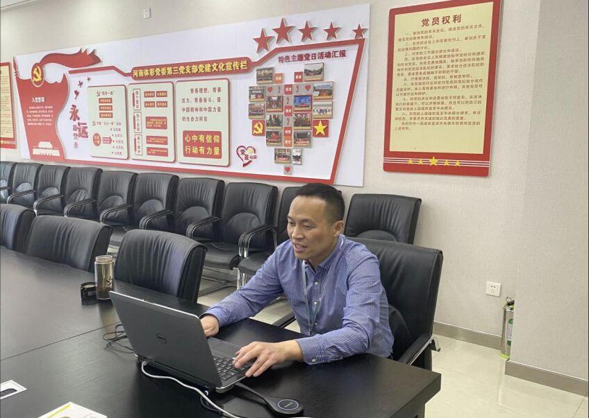 贯彻落实责任彩票 体彩郑东分中心组织召开线上责任彩票宣讲